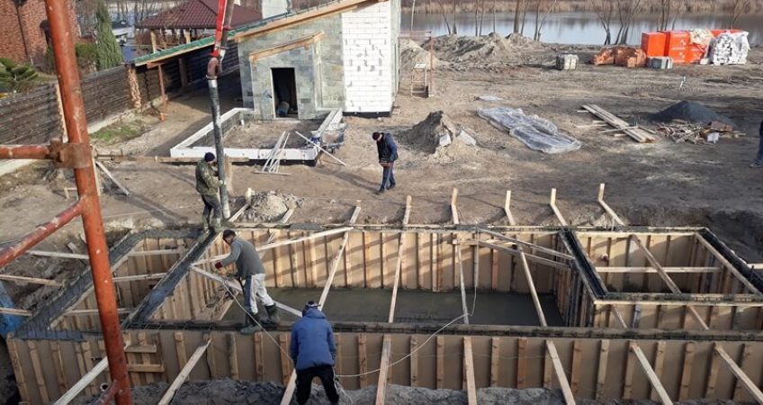 организации бетон